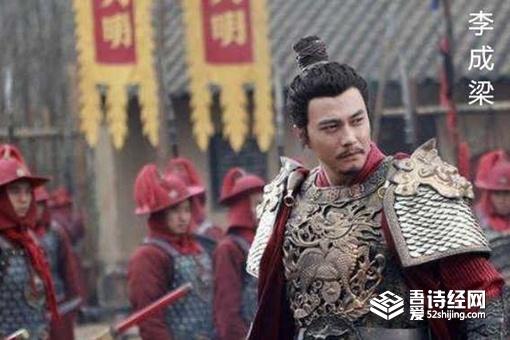 清朝第一功臣为什么是汉朝大将李成梁