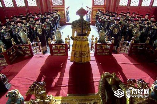 清朝真实的官场生活是怎样的 恽毓鼎日记揭晓了答案