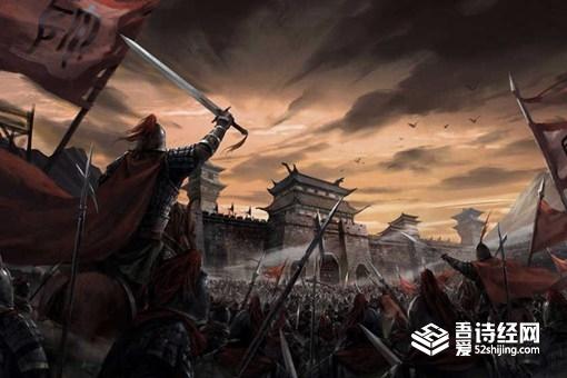 历史上汉中之战为什么记录很少