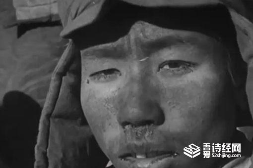 冰雕连真实故事介绍 长津湖冰雕连惨烈图片