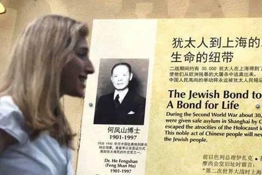 犹太人为什么不来中国