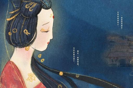 中国最难背的三首诗