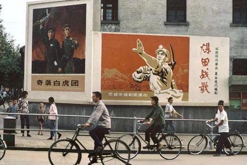 中国70年代是什么样的 70年代老照片