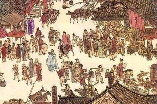 儒家将人分为几个等级 最后怎么摆脱三六九等的