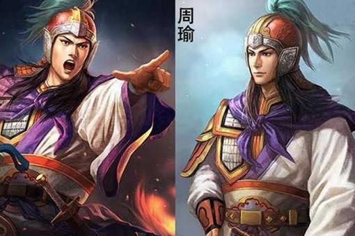 三国时期江东四杰分别是谁