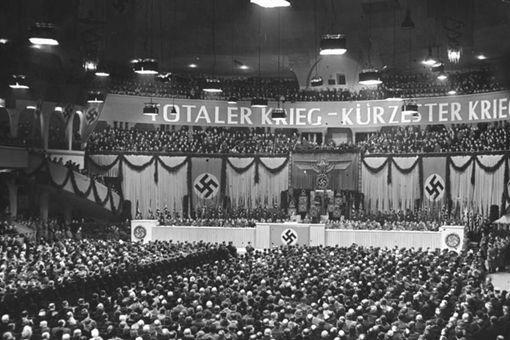 白玫瑰组织是什么组织 揭秘德国白玫瑰组织