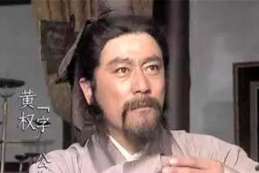 黄权为什么背叛刘备 刘备为何还要照顾黄权家眷