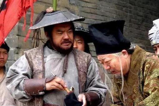 刘宗敏结局是怎样的 刘宗敏是怎么死的