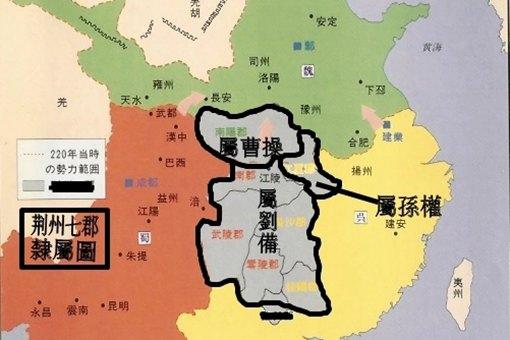 赤壁之战后,孙权借荆州给刘备是赚了还是亏了