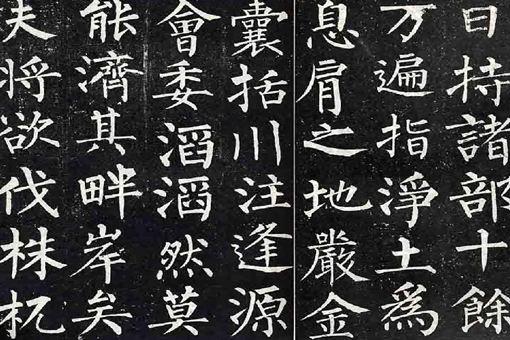 汉字最大的魅力是什么 汉字有着什么特点