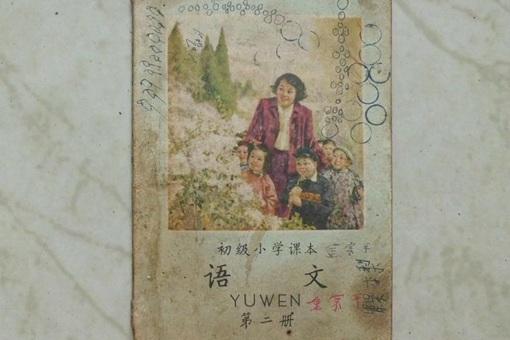 中国人教版小学语文课本封面变迁史(含图)