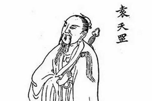 袁天罡预言待猪会上树时唐朝会灭亡是什么意思