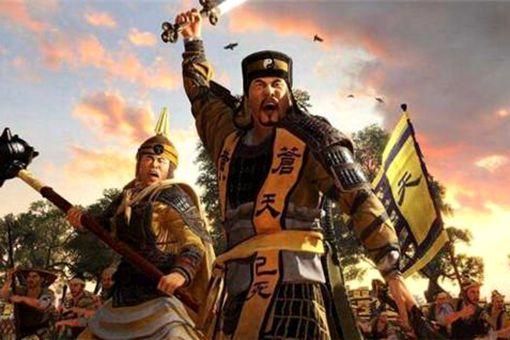 三国时期的黑山军是什么来头