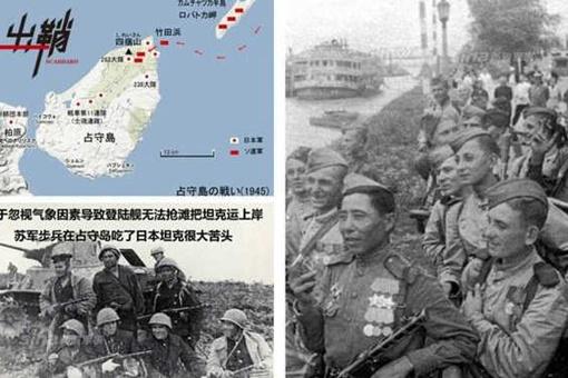 二战后期苏联是怎么占领日本北方四岛的
