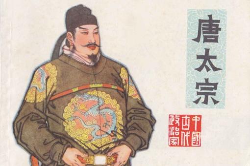 唐太宗当时放390死囚回家探亲后来结局这么样了?