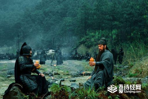 如果关羽丢了荆州以后活着逃回成都 刘备会怎么对他