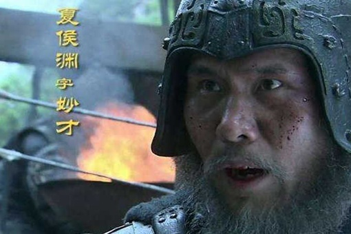 汉中之战曹操到底输在了哪里
