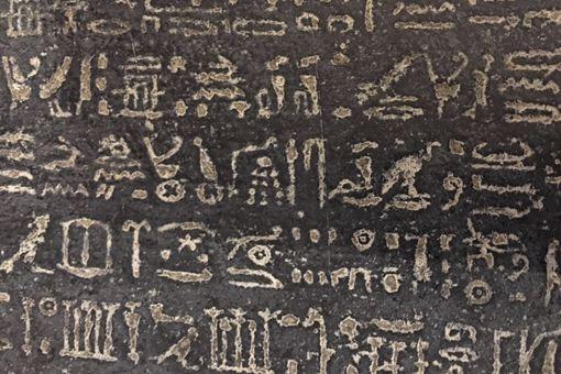 古希腊文字是什么字母 古希腊文字来源于什么文字