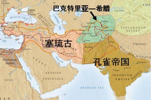 巴克特里亚与帕提亚为什么脱离塞琉古帝国