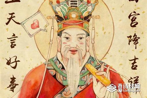 灶王爷是男是女 古代的灶王爷竟然是美女