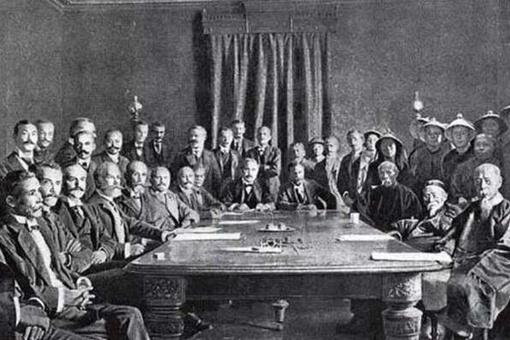 辛丑条约是谁签字的 辛丑条约的主要内容有什么