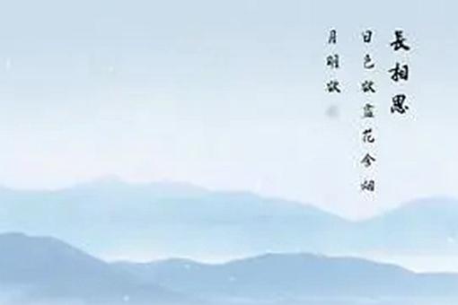 长相思是词牌名还是曲牌名?它和吴山青是同一种词调吗?