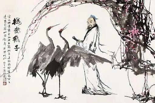 梅妻鹤子是真的吗?出自哪里?
