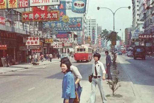 70年代老照片